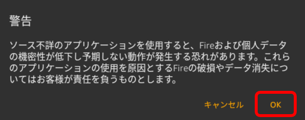 fire7appcheck