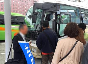 HISバスツアー京都駅前アバンティ