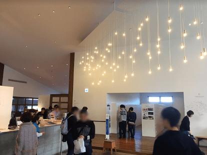 片岡温泉フロント