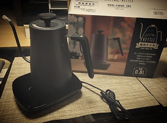 【口コミ】山善電気ケトルYKG-C800のレビュー