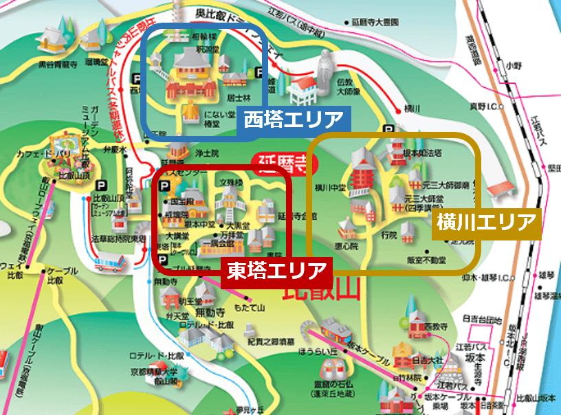 比叡山延暦寺三塔地図