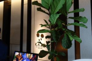 リーガロイヤルホテル京都kaza外観