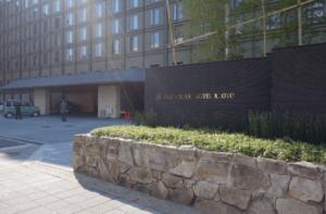 リーガロイヤルホテル京都アクセス