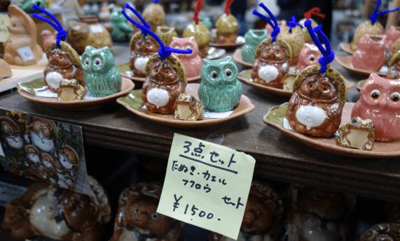 信楽陶芸村売店