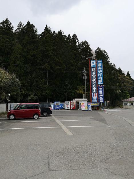 羽二重餅の古里駐車場アクセス
