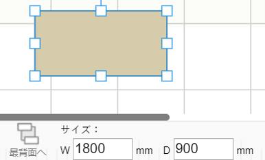ダイニングテーブル大きさ指定マイホームクラウド