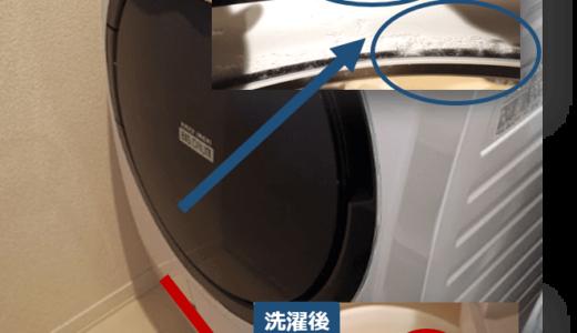 臭いや掃除は?日立ドラム式洗濯乾燥機BD-SX110EL-Nの口コミレビュー